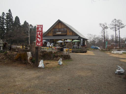 20160410・妙高4-11