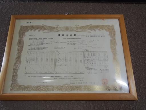20160410・妙高5-04・大