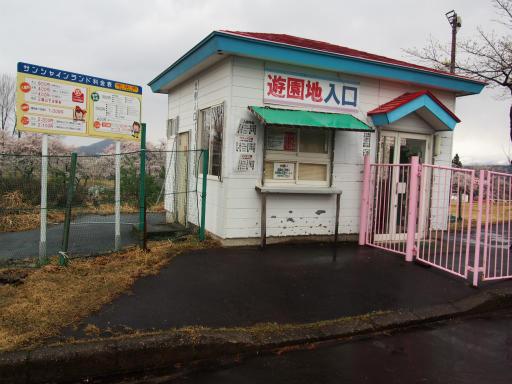 20160411・妙高6-09