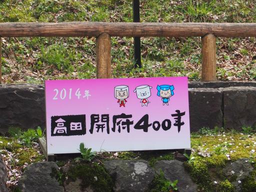 20160411・妙高7-25