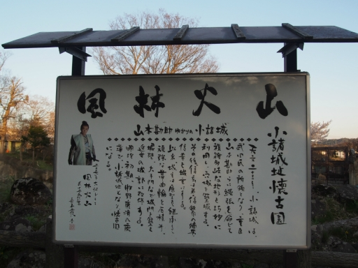 20160411・妙高9-21・大