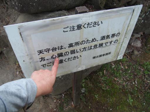 20160411・妙高9-26