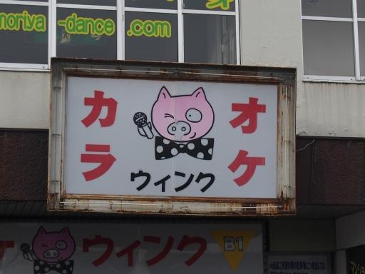 20160410・妙高ネオン01・南大塚