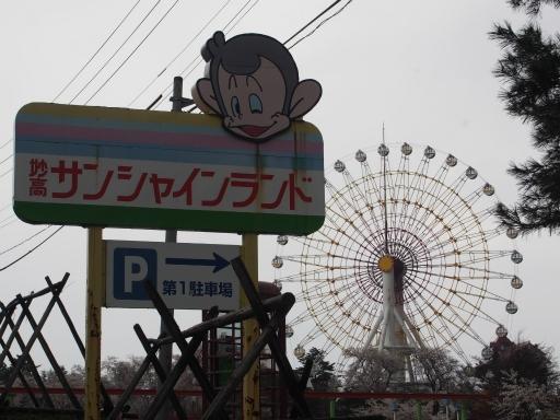 20160411・妙高ネオン11・松が峯