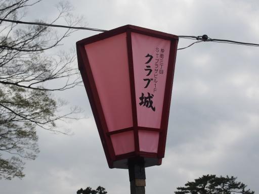 20160411・妙高ネオン20