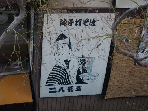 20160411・妙高ネオン29