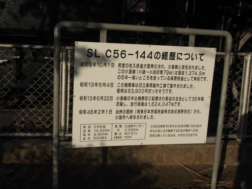 20160411・妙高鉄写22
