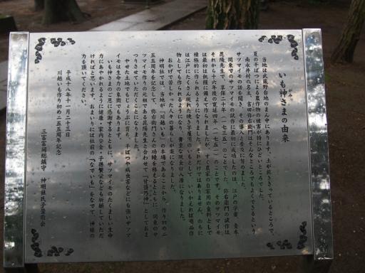 20160417・多聞院2-23・大