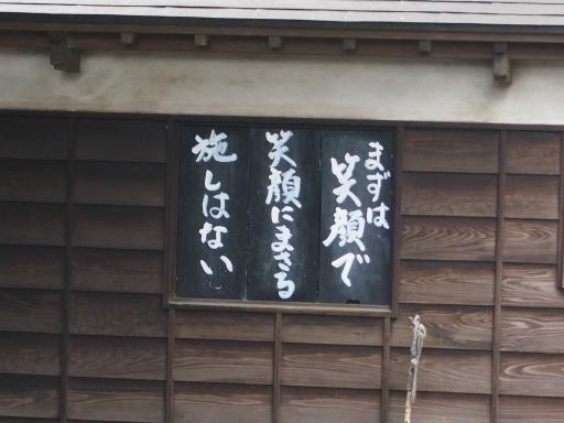 20160417・多聞院5-17・中