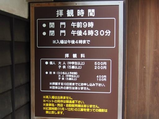 20160417・多聞院5-16・中