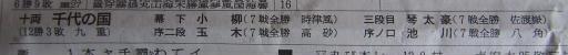 20160524・相撲05