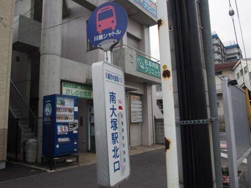 20160611・妙高続編鉄12