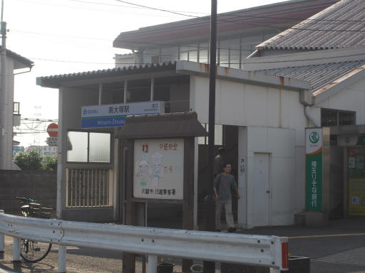 20160529・群馬ツツジ旅1-21・南大塚駅