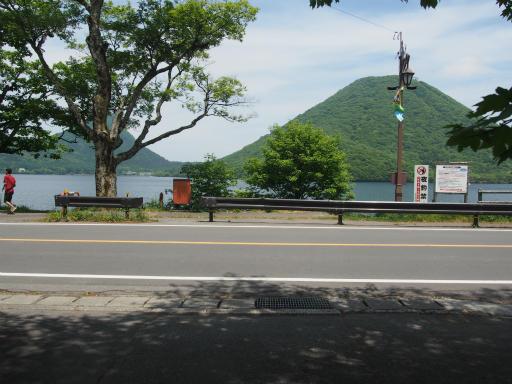 20160529・群馬ツツジ旅8-18・榛名湖畔から榛名富士