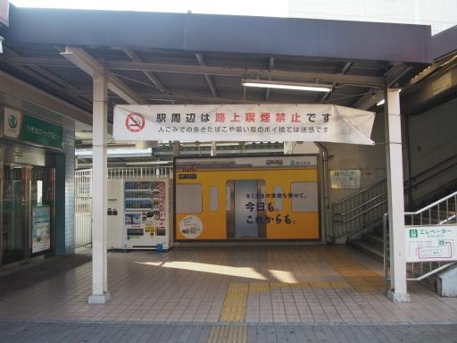 20160529・群馬ツツジ旅ネオン01・新狭山駅