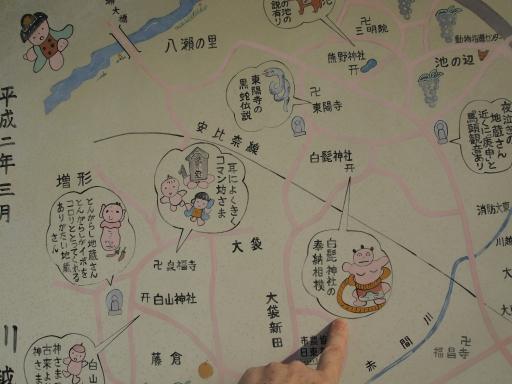 20160529・群馬ツツジ旅ネオン10