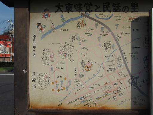20160529・群馬ツツジ旅ネオン09・南大塚駅