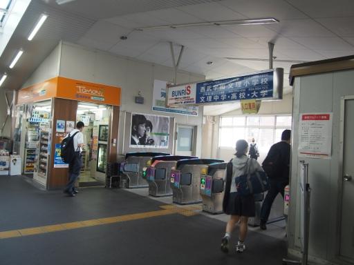 20160529・群馬ツツジ旅鉄写03