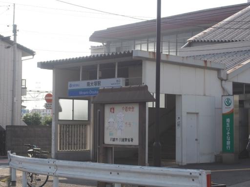 20160529・群馬ツツジ旅鉄写11・南大塚駅