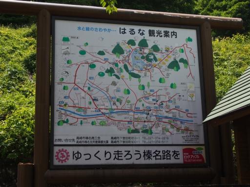 20160529・群馬ツツジ旅鉄写15・榛名おまけ・大