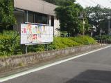 20160710・狭山湖散歩mini03