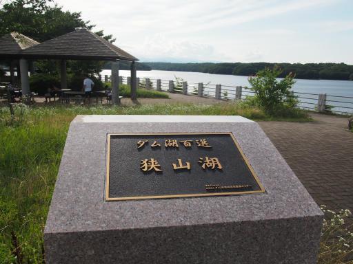 20160710・狭山湖散歩空20