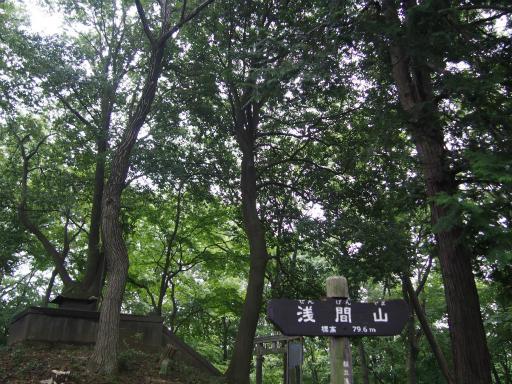 20160716・浅間山空1