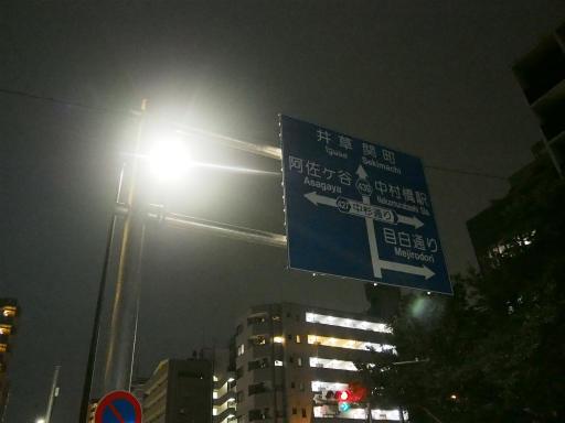20160718・杉並コンサート空17・中村橋