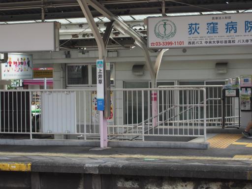 20160718・杉並コンサート1-12