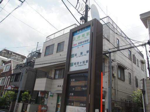 20160718・杉並コンサート1-20