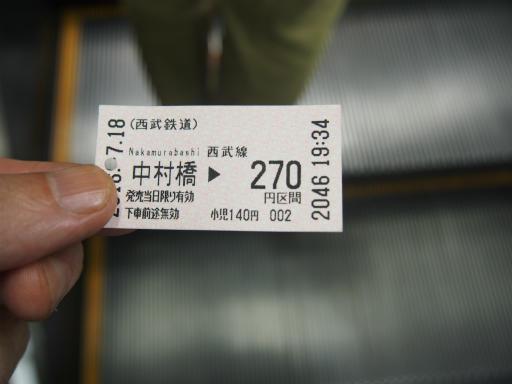 20160718・杉並コンサート3-21