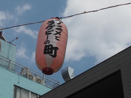 20160718・杉並コンサートネオン09