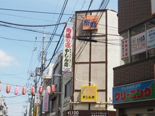 20160718・杉並コンサートネオン08