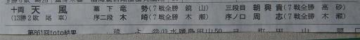 20160725・相撲05
