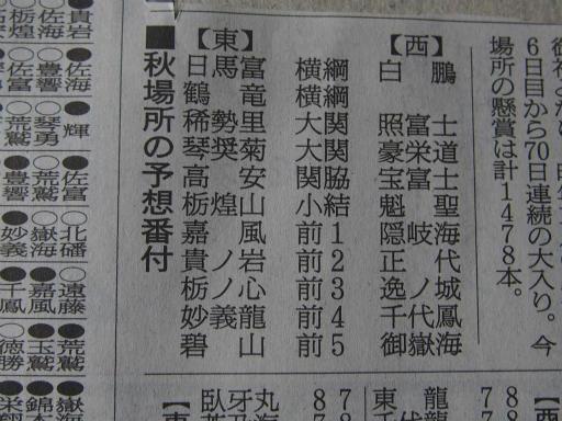 20160725・相撲03