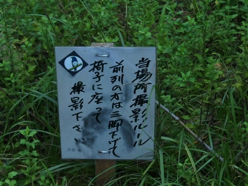 20160925・墓参り看板03