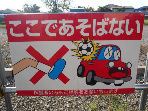 20161002・荒幡富士から狭山湖空1-20