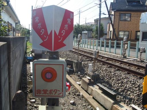 20161002・荒幡富士から狭山湖鉄6