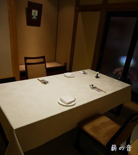 オーベルジュ薪の音 食事部屋