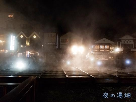 草津温泉8
