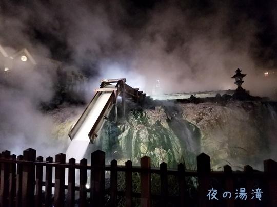 草津温泉9