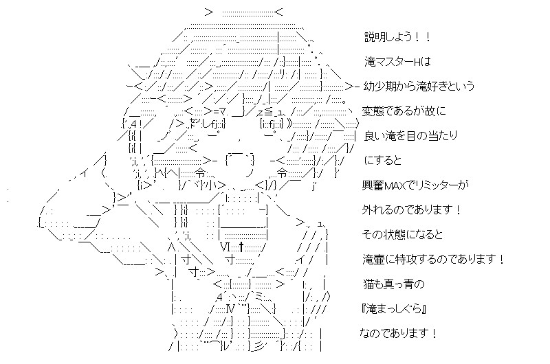 aa_akataki_03.jpg
