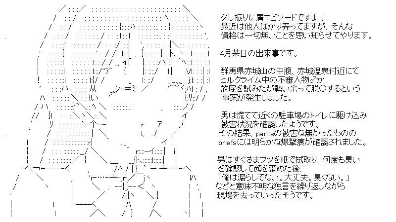 aa_akataki_04.jpg