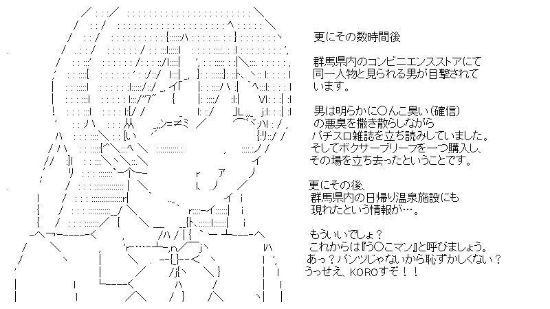aa_akataki_05.jpg