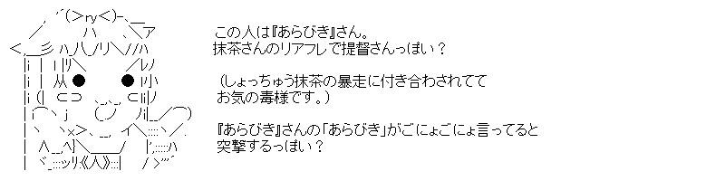 aa_chichibu_03.jpg