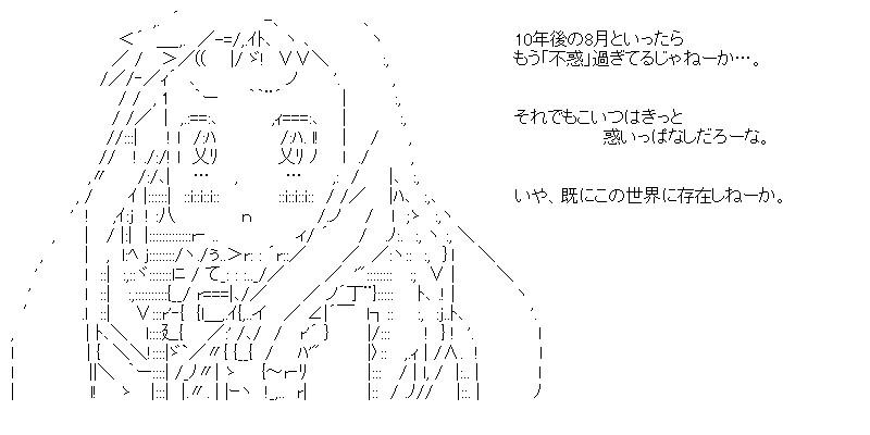 aa_chichibu_04.jpg