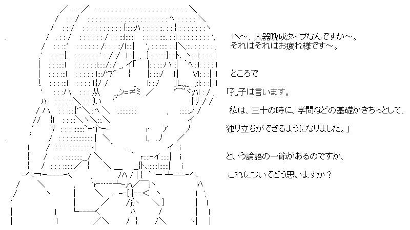 aa_chichibu_05.jpg