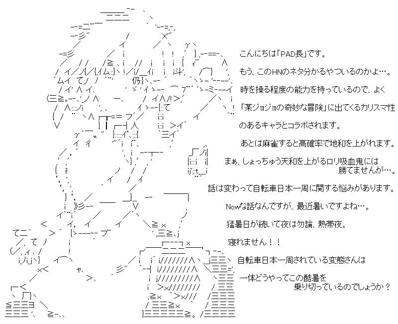 aa_kuribo_10_03.jpg