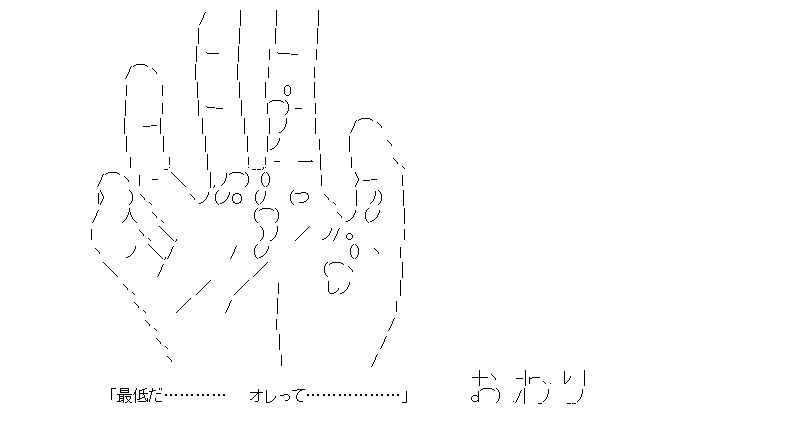 aa_kuribo_10_08.jpg