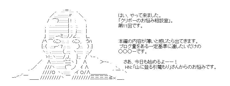 aa_kuribo_11_02.jpg